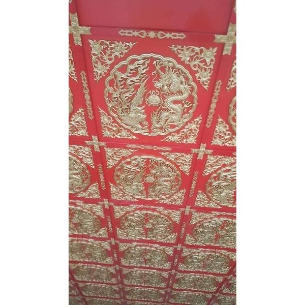 龍鳳天花板