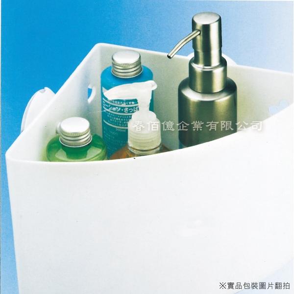 衛浴收納 強力吸盤架