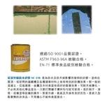 易利修DIY防水矽膠 防水漆