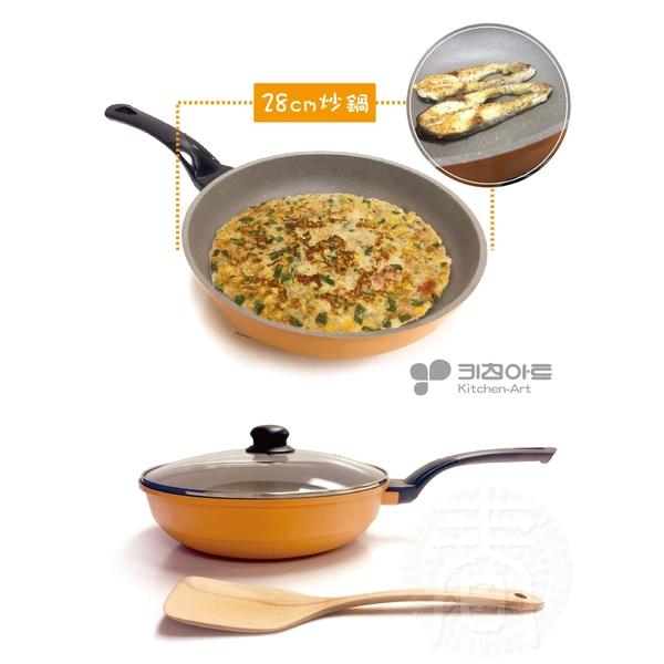 鈦晶石深炒鍋