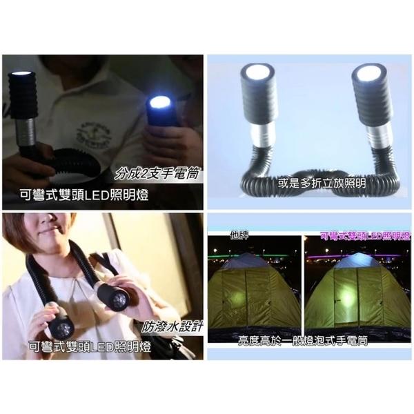 雙頭 LED蛇管萬用照明手電筒