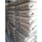品牌水泥-卜特蘭水泥第一型