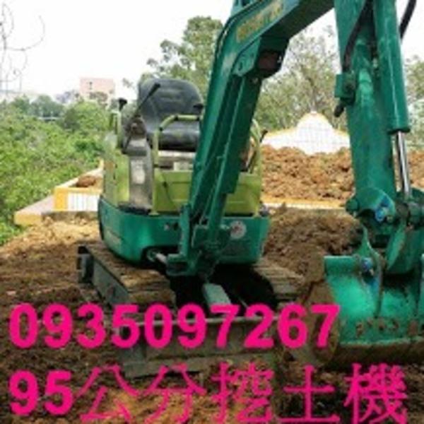 挖土機出租
