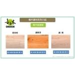 檜木裝飾板
