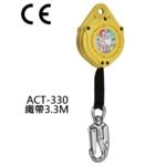 捲吊防墜器ACT-330 織帶3.3M