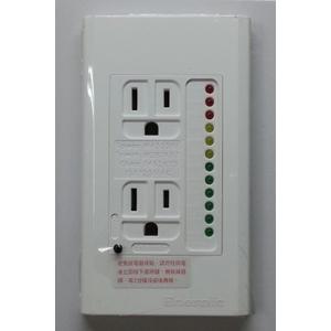 智慧型內嵌式安全插座-新碩水電有限公司-新北
