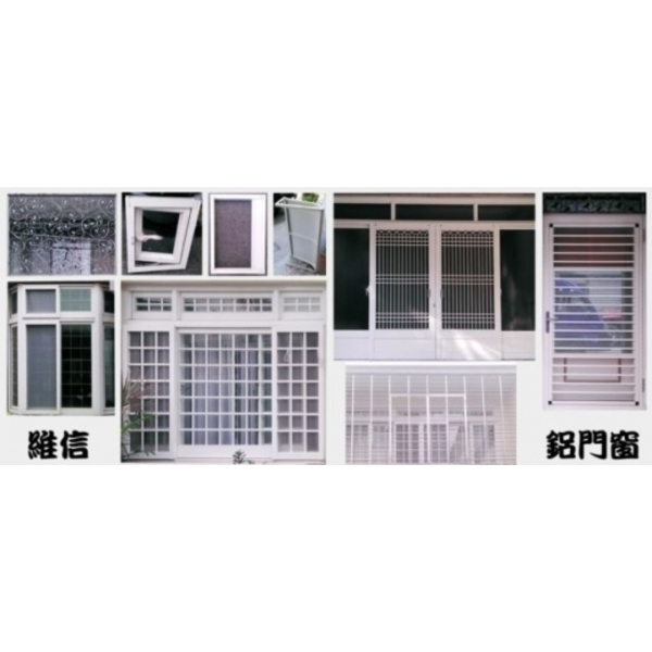 氣密窗工程-維信鋁門窗玻璃行-台中