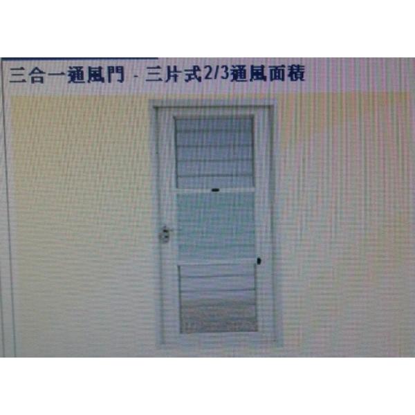 鋁門窗工程-維信鋁門窗玻璃行-台中