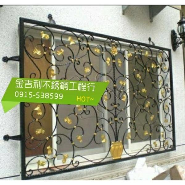防盜窗-金吉利不銹鋼工程行-台南