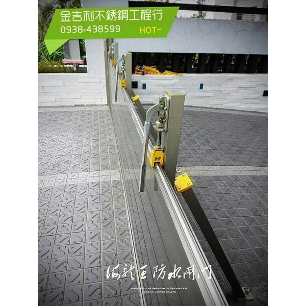 防水門閘-金吉利不銹鋼工程行-台南