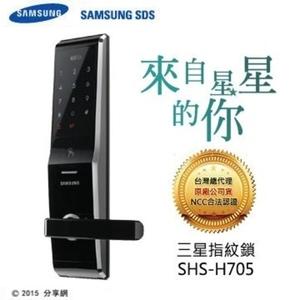 三星電子鎖三合一指紋SHS-H705-分享網網路商城-台北