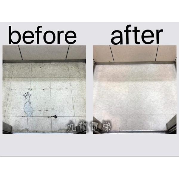 電梯地板更新工程