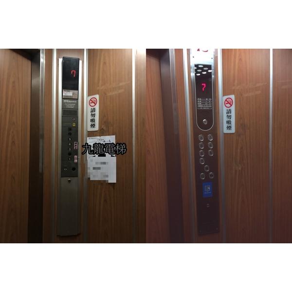 電梯面板更新