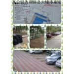 高公局內湖大樓停車場-蜂巢格框(圍束格框)