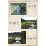 大溪慈湖美化工程-混凝土邊坡綠化工程