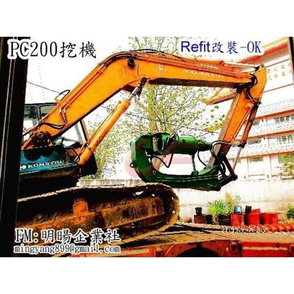 挖掘機改裝打樁機錘