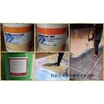 粉狀抗水壓矽酸質水泥塗料