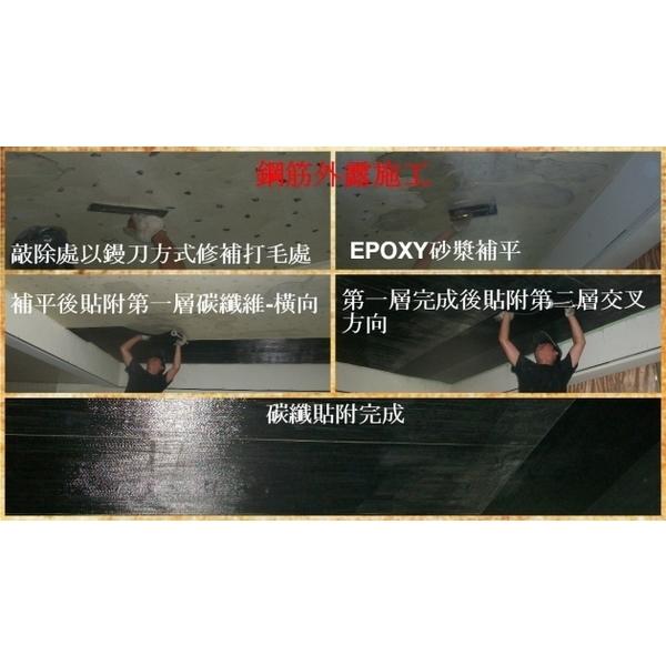 鋼筋外露施工-宏胤實業有限公司-台北