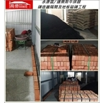 磚造牆隔間及地板磁磚工程