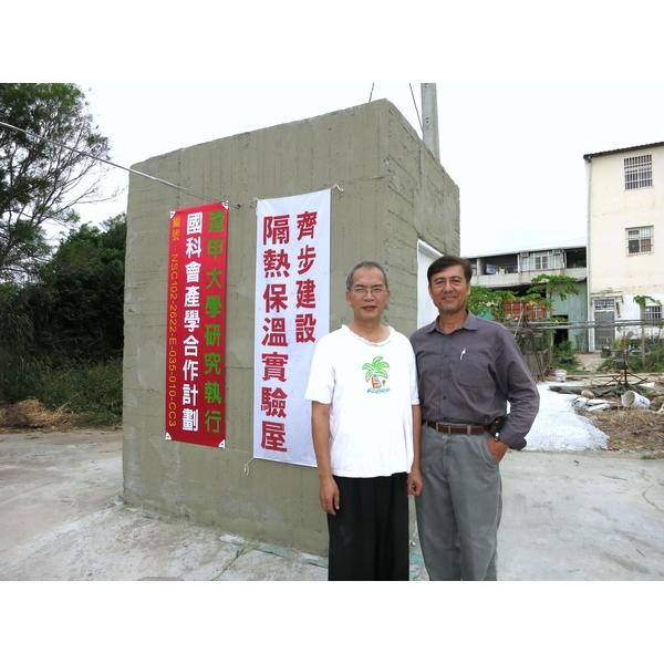 廖為忠博士主持科技部產學合作實驗計畫