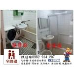 室內廚房浴室廁所整修工程-pic