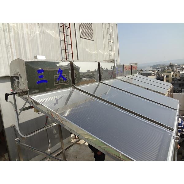 三久太陽能
