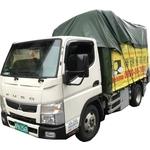 搬家運送車輛-華陽優質搬家有限公司-鋼琴搬遷,中小型搬家,台北搬家,新北搬家