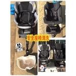 兒童安全座椅清洗-pic3