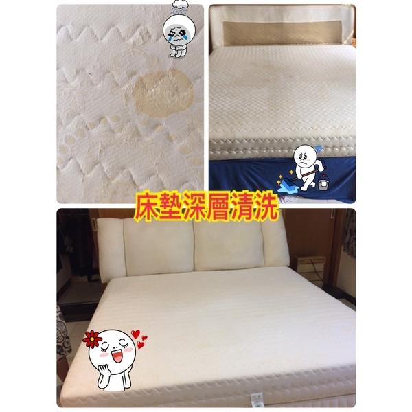床墊深層清洗
