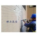 外牆磁磚修護
