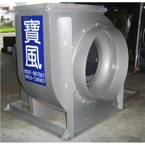 中壓後傾式風機(單口吸入式)-寶風機械企業股份有限公司-新北