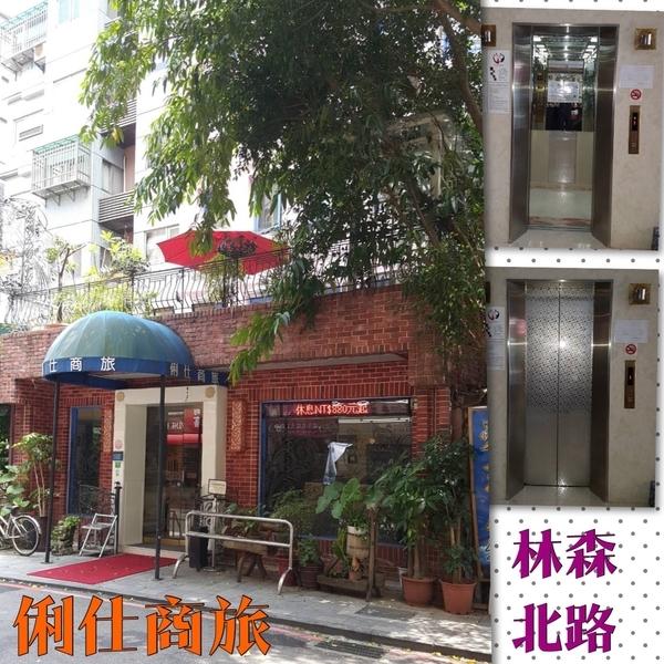 電梯-俐仕-台灣威德機電工業有限公司-台北