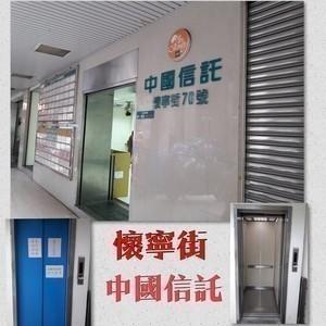 電梯-中國信託