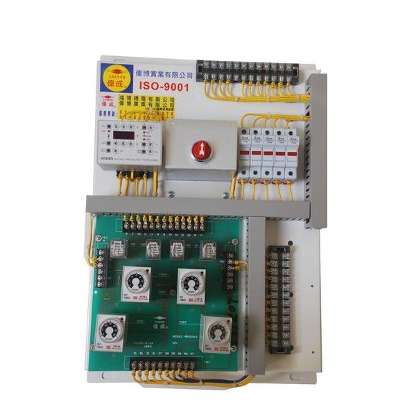 偉成牌JS型控制附加高低壓及欠相保護系統及遠端控製點