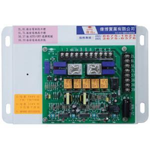 偉成牌JS型控製單元-鴻博機電有限公司-台北