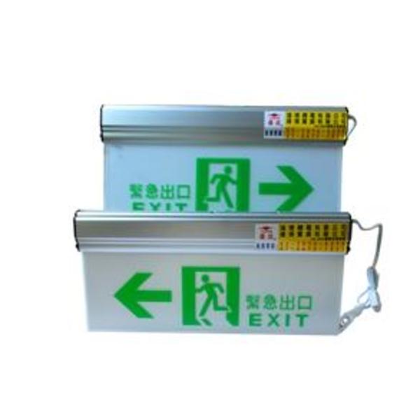 緊急逃生方向燈LED型