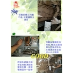 台北市某社區豪宅發電機大保養