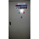 某大醫院的偉成牌 A.T.S.盤體