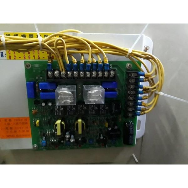 台北市文山區某大社區更新A.T.S.控制系統