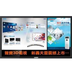 商用型顯示器