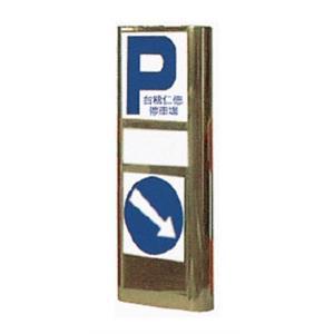 滿車位燈箱-金響安全系統工程有限公司-高雄