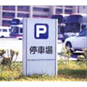開放空間指示牌-優典國際開發有限公司-台北