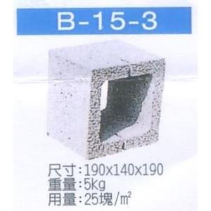 B-15-3-穩統工程有限公司-高雄