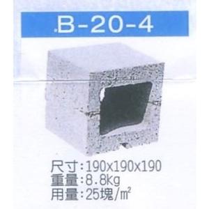 B-20-4 -穩統工程有限公司-高雄