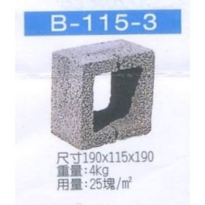 B-115-3-穩統工程有限公司-高雄