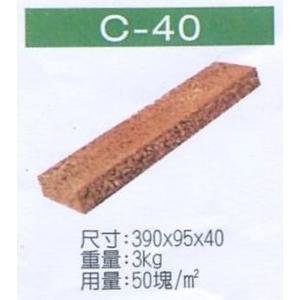 C-40-穩統工程有限公司-高雄