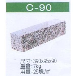 C-90-穩統工程有限公司-高雄