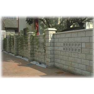 橡石磚圍牆-宜昌工程有限公司-雲林