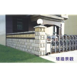 矮牆景觀-宜昌工程有限公司-雲林