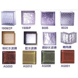 玻璃磚-宜昌工程有限公司-雲林